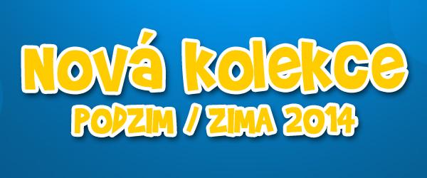Nová prodejna, Zikova 1, Olomouc